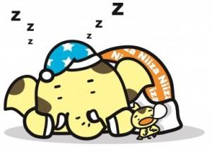 ★おやすみゾウキリン