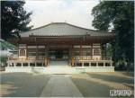 Fukomyo-ji Temple