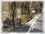 Izudono Bridge