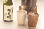 さつま芋焼酎「指月喝」の画像